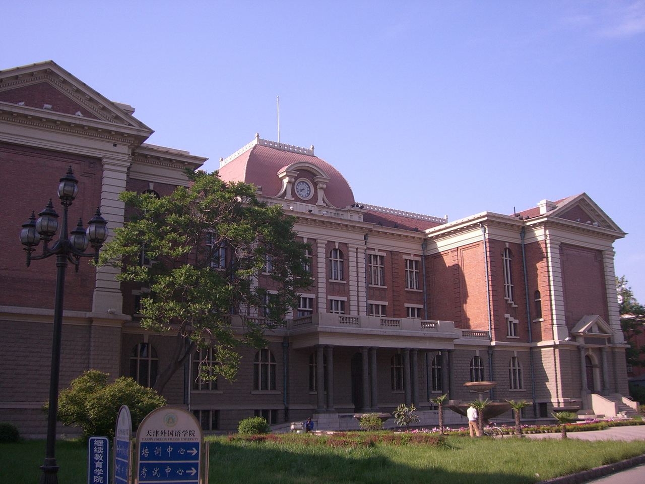 天津外国语学院 (Tianjin Foreign Studies University), Tianjin Shi, Tianjin, China, May 13, 2006 | © Courtesy of Jinjian Liang/Flickr.